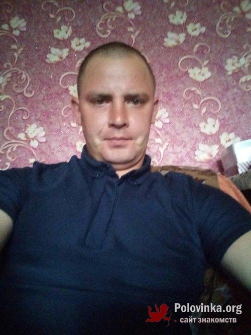 Знакомства В Барнауле Без Регистрации Парни